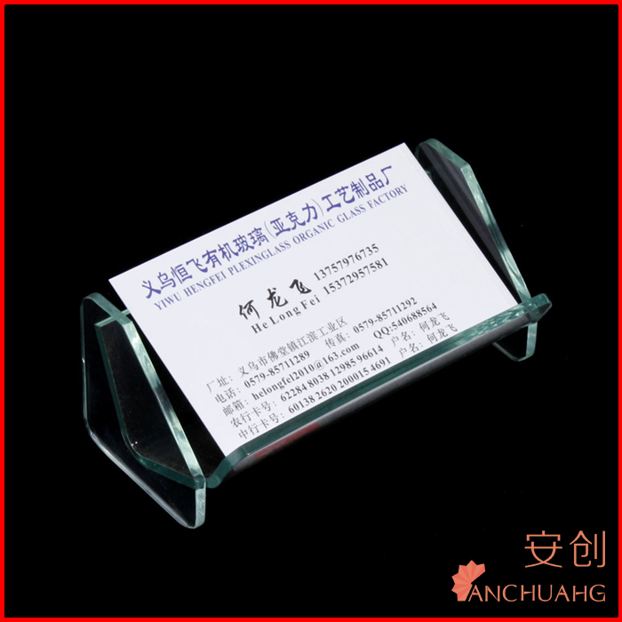 Classy Business Card Holder, Classy Business Card Holder Suppliers ...