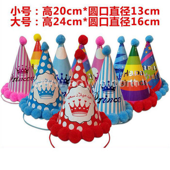 Wholesale Cartoon Disposable Children Christmas Crown Plush Velvet Ball Rainbow Birthday Decorations Party Hats