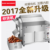 Multi functional wide output range Super performance Peanut Roaster Machine