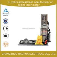 AC 600Kg electric roller shutter motor for roller shutter doors side shutter motor