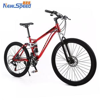 f19c3b01cf2 alibaba stock price bicicleta downhill mountain bike/factory 18 speed downhill  bike/hot sale