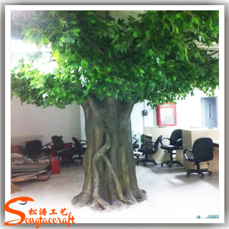 Hot Selling Artificial Banyan Tree For Indoor & Outdoor Decoration ...