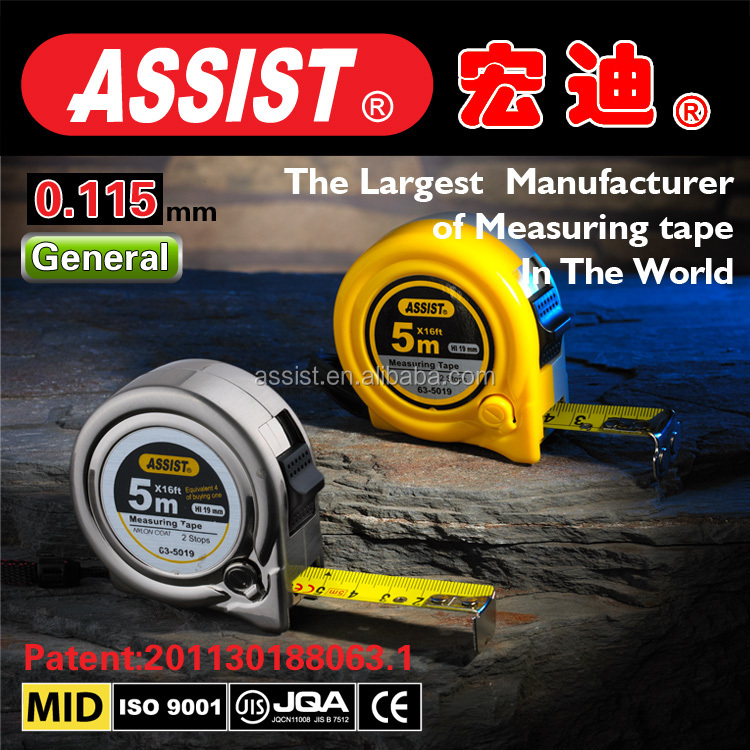 Assist brand water proof 5m ABS quality plastic promotional best steel tape measuring,tape measure