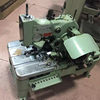 double needle interlock used sewing machine with motor