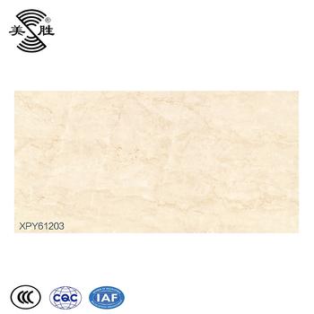 High Quality Living Room Stone Texture 1200x600 Glazed Porcelain Floor Tile Buy Porcelain Floor Tileglazed Porcelain Tileporcelain Tile 1200x600