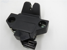 China Car Accessories Back door lock for Zotye Z300 5606010-A01