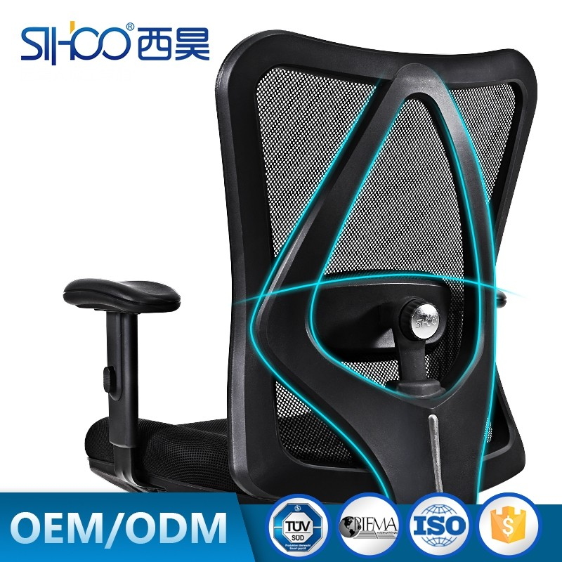 Sihoo Famous Office Chair Brands