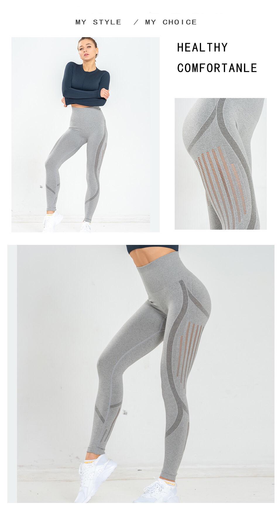 Promotionele hoogwaardige sneldrogende sport fitness broek elastische hoogwaardige yoga leggings