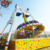 Big pendulum rides mini kids amusement park big rides