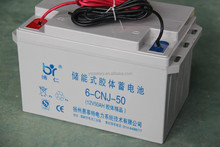 12V 50Ah Maintenance Free Lead Acid Battery