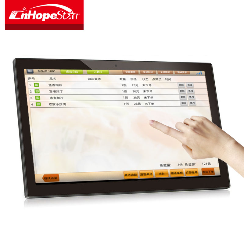 Gratis software 7 tot 65 inch outdoor ip65 touchscreen monitor