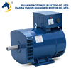 Compact low price China Made OEM customized 2kw alternator,power generator,mini generator