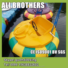 [Ali Brothers]2012 HOT water bumper boat