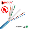 Best factory direct sale 0.5mm CCA CU utp ftp sftp cat5 lan cable cat6 network cable