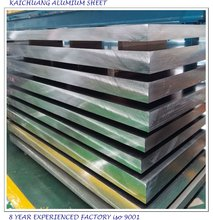 Aluminum magnesium alloy sheet 2024 China factory direct provider
