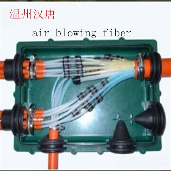 air blown fiber machine