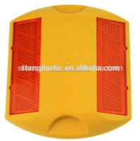 RS-A08-007 Plastic 3M road marking reflector