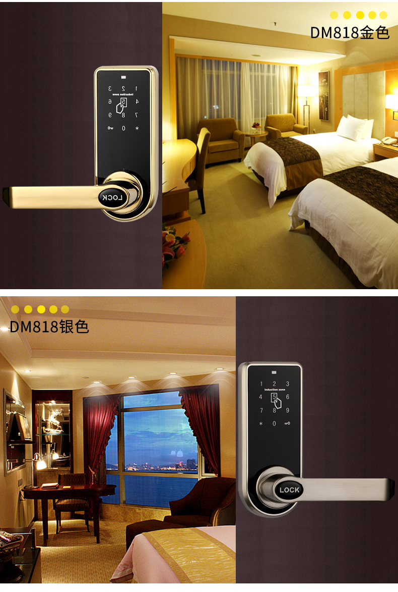 electronic keyless home key card door lock