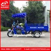 2015 New Products Made in China 150cc 200cc 250cc Tricycle Motorcycle Scooter Trike/Cargo Tricycle/Powered Motorcycle 3 Wheel