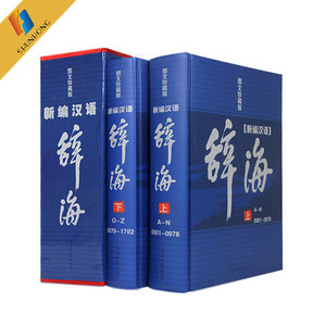 2017 my hot handmade hard cover english book printing,cheap flip book publishers custom journal book wholesale