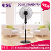 Wholesale custom 12v dc cooling stand fan motor with long service life