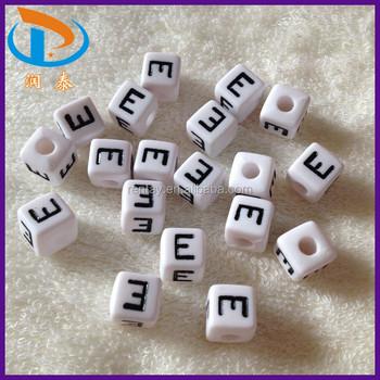 Wholesale Cheap Single Letter E 6*6MM Cube Acrylic Beaded ...