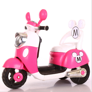 Mickey children's electric car motorcycle tricycle baby can ride a toy car small magnolia battery car