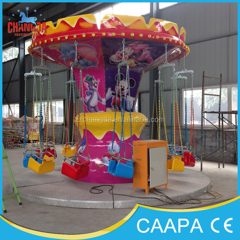 2018 New Product Hot Selling Kiddie Ride Children Games