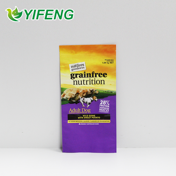 Customized Logo Printed Flat Bottom Plastic Pet Food Bag/Pouch For Dog/Cat Food