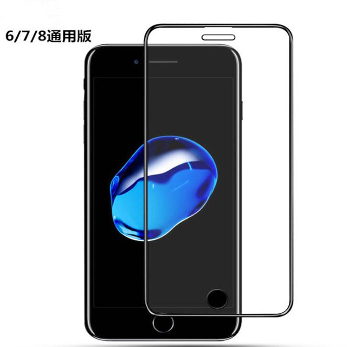 No bubbles Anti 5D Full Glue Full Cover Tempered Glass Screen Protector for Meitu M8/T8