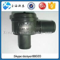 Yuchai Anti-surge valve G5900-1118040/G5900-1008040