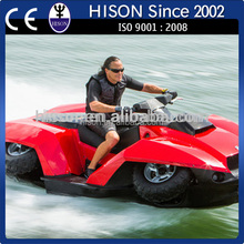 Hison good price chinese amphibious vehicles for sale