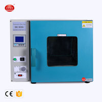 Intelligent Electric Hot Air Dryer