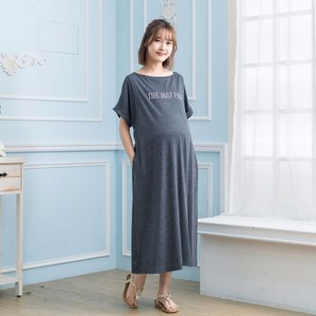 089c8a8e0dc09 2018 Korean summer maternity dress fashion long pregnant woman breast  feeding dress