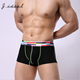Sexy mens psd pants black jack underwear