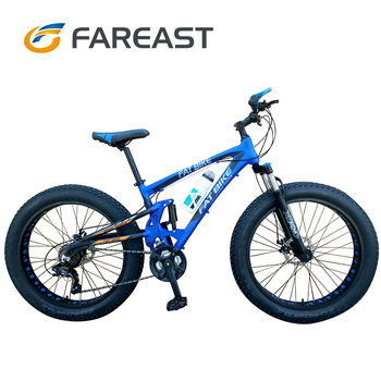 Hot Sale 26 Inch Shock Absorbing Fat Tire Bicycle Bike Snow Mountain