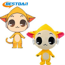 Bestdan factory custom mascot plush toy according to your picture and sample