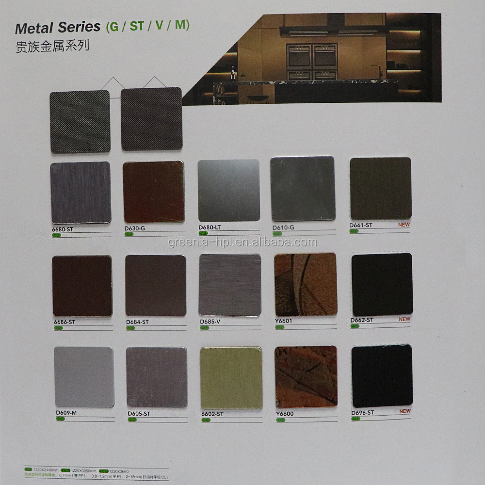Greenia formica metal laminates/metal laminate sheet/furniture laminate sheet