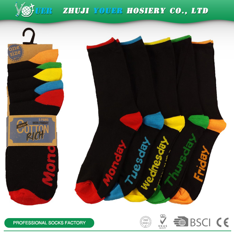 YR-2762 days of the week socks