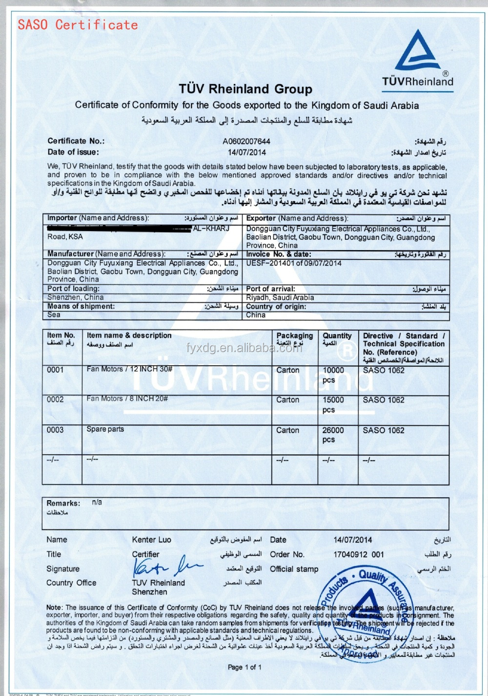 Exhaust Fan With Saso Certificate 6 Quot 8 Quot 10 Quot 12 Quot Exhaust