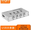 (TF-41S) 4 Port USB HDMI KVM Switch for PC Share Monitor Keyboard Mouse