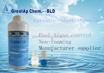 Swimming pool water treatment chemical poly dimethylamine - Swimming pool water treatment chemicals ...