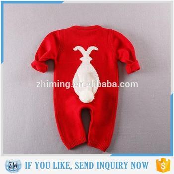New Born Baby Clothes Knitting Patterns Children Cartoon Sweater