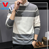 Customized Jacquard Logo Comfortable Fashion Sweater