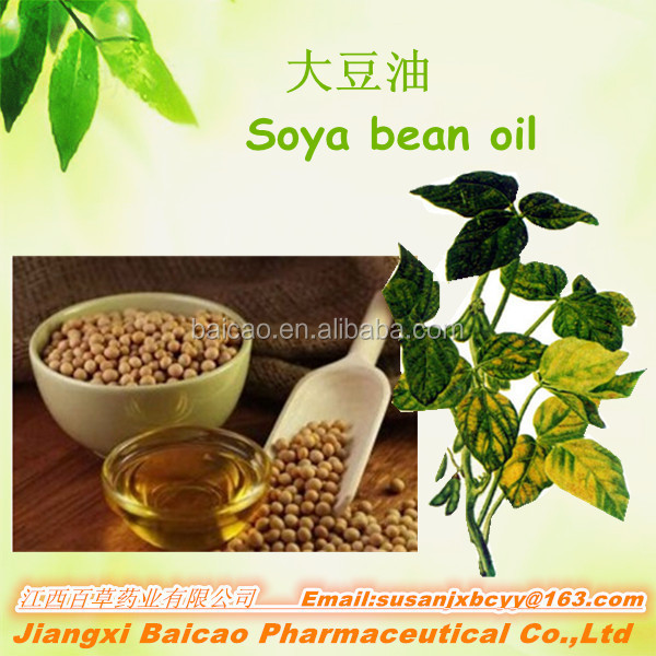 high quality Soya Bean Oil price for skin care hand cream