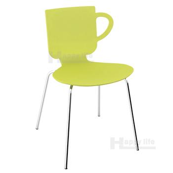 Bein Mit Stahl Hohe Form Qualität Kaffeetasse Stuhl Buy H29WIDE