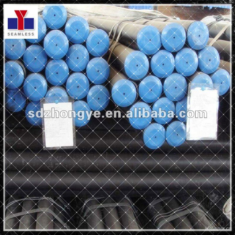 seamless carbon steel pipe trading