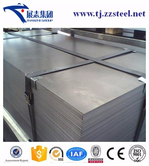 Prime 1.1248 coLD rolled ALLOY steel sheets