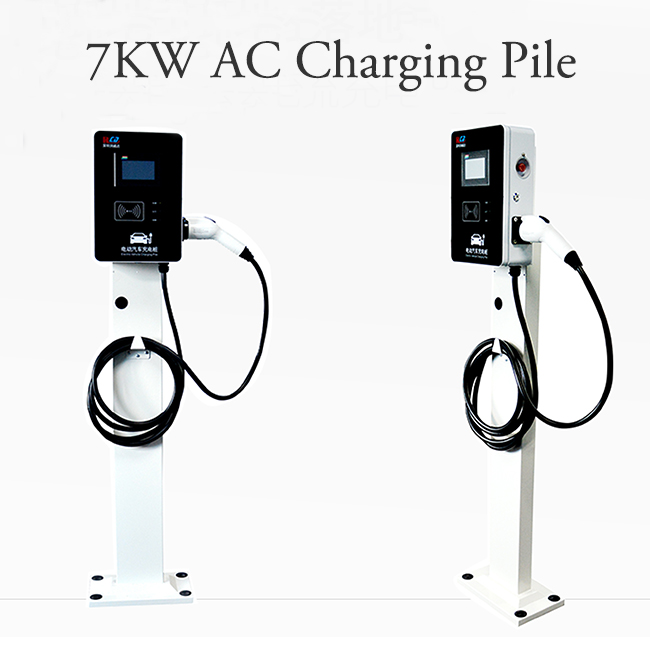 Electric Car Charger Charging Station for Floor-Standing With Acrylic Panel 7KW AC Charging Pile