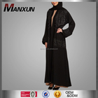 2018 Dubai Abaya Wholesale Maxi Dress High Quality New Models Muslim Black Abaya Islamic Simple Style Front Open Kimono